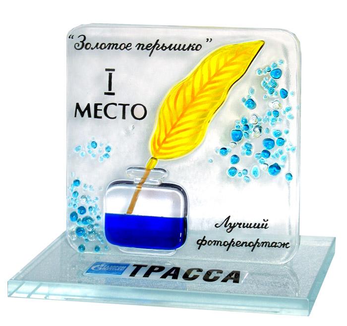 Statuetka firmowa Gazprom