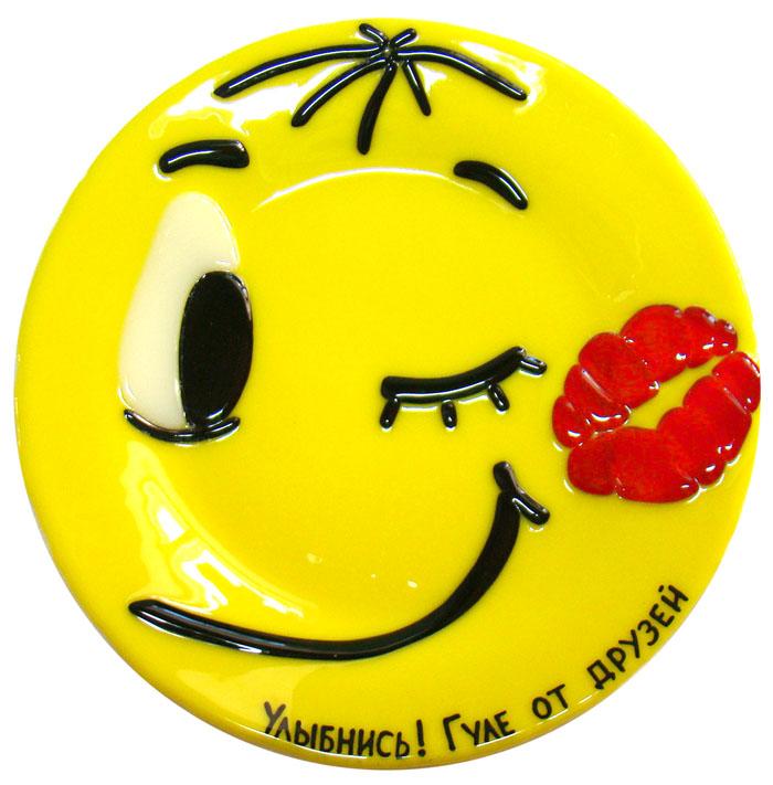Prezent świąteczny talerz Uśmiechnij się!